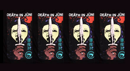 Mishka Death in June
