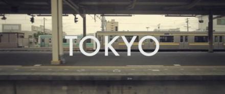One week in tokyo lukas blackland