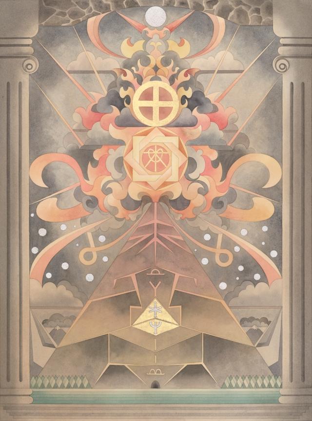 Adul Rune II