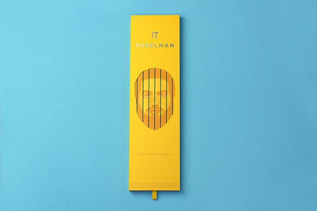 the-bold-studio-grigory-perelman-pencils-1