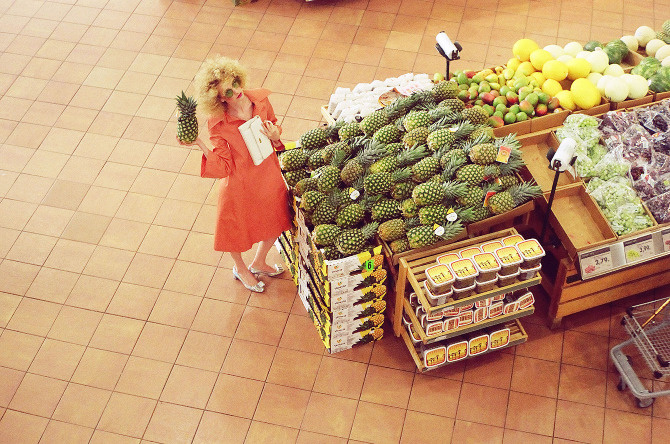 46017-2614833-pineapple