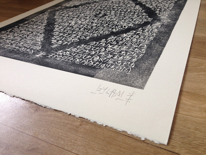 kylam-ferrensac-stone-700-02
